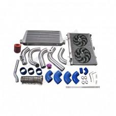 Intercooler Piping Intake Radiator HardPipe Fan Kit For 2JZ-GTE 2JZ Swap 240SX S13 S14 Single Turbo