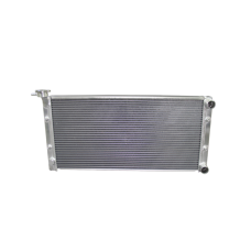 Aluminum Radiator For Datsun 240Z 260Z 280Z RB20/25DET or KA24DE Manual Transmission