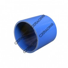 "Universal 3"" Blue 50mm Long Silicon Hose Coupler Straight"